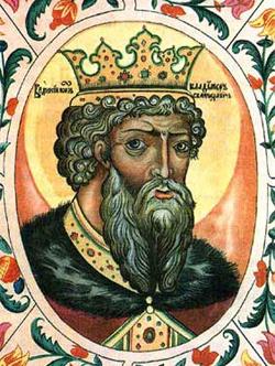 [Image of Vladimir I]